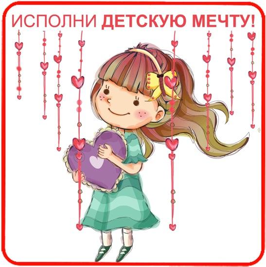 БАНЕР_М_3