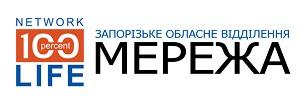 Запорожское отделение сеть ЛЖВ