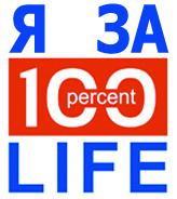 %d0%bb%d0%be%d0%b3%d0%be%d1%82%d0%b8%d0%bf-%d0%b4%d0%bb%d1%8f-%d0%b7%d0%bd%d0%b0%d1%87%d0%ba%d0%b0