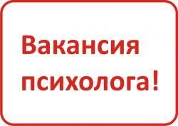 http://www.zpnetwork.org.ua/wp-content/uploads/2016/11/psiholog_thumbnail.jpg