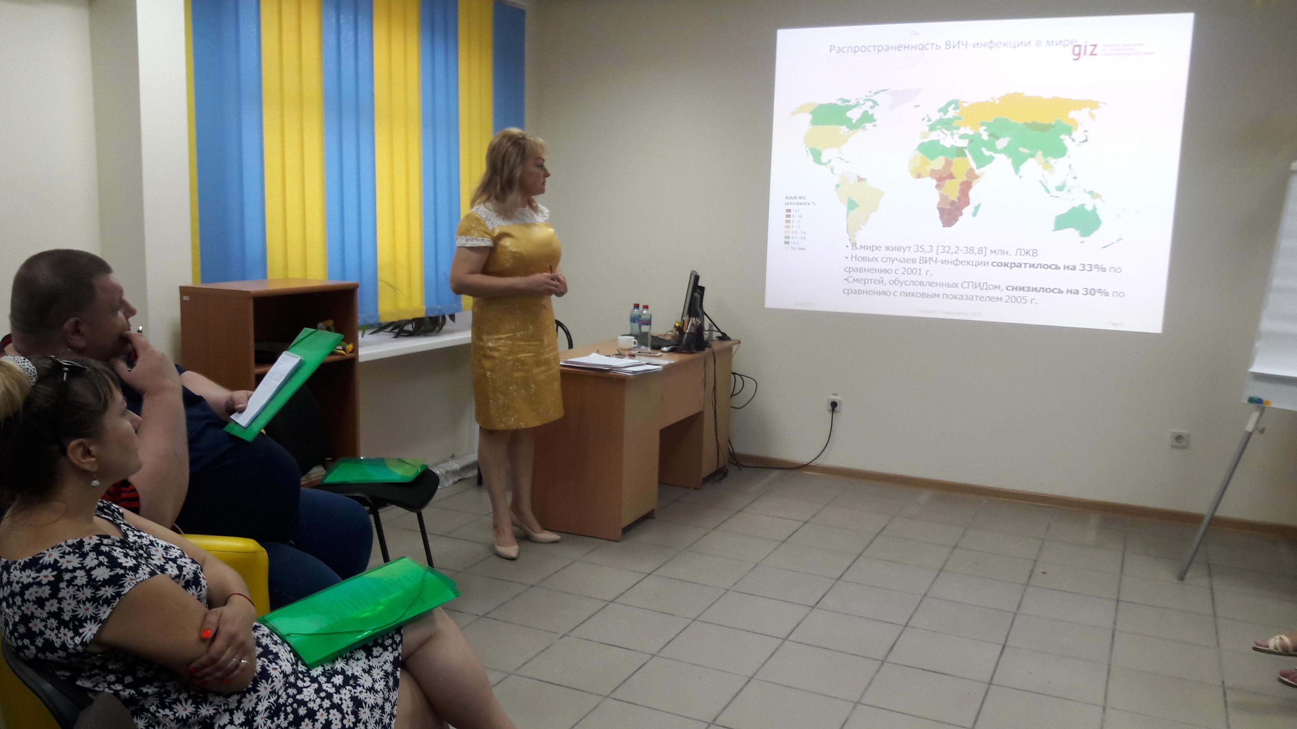 «Мережа Запоріжжя» проводить тренінг для медичних фахівців установ виконання покарань з метою покращення супроводу ВІЛ-позитивних осіб.