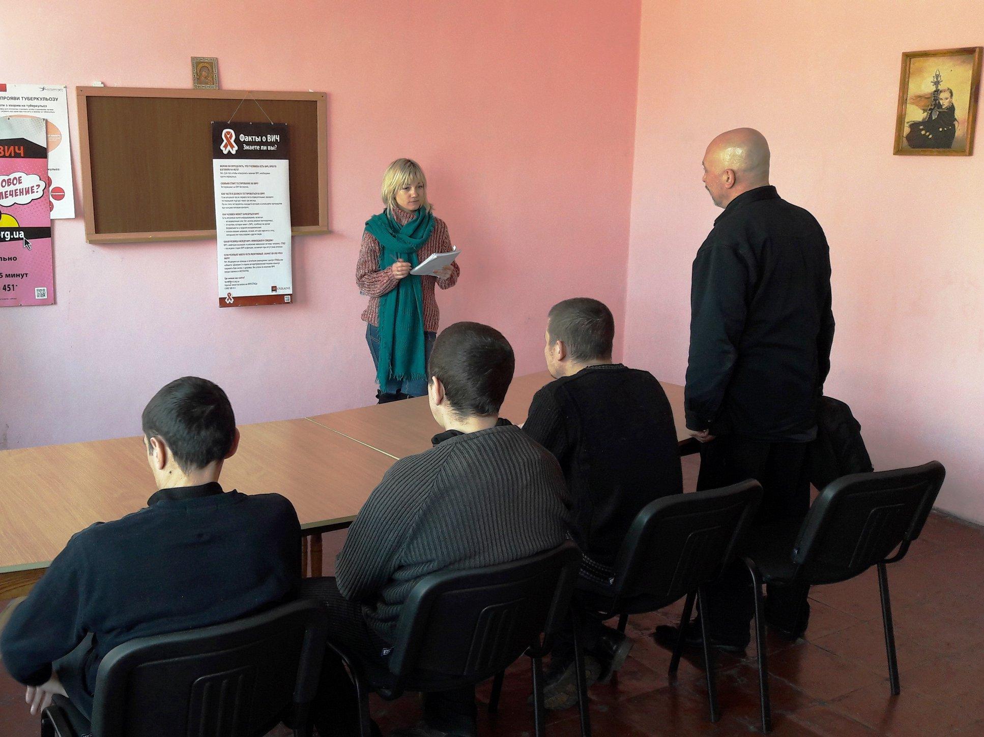 Вільнянську виправну колонію (№20) із робочим візитом відвідала представник БО «Мережа 100% життя. Запоріжжя»