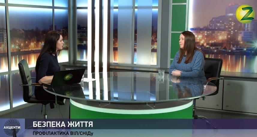 Новий випуск інформаційно-аналітичної програми «Акценти» на Телеканал Z з виконавчою директоркою БО «Мережа 100% життя. Запоріжжя» Іриною Дорошенко.