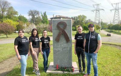 Вшановуємо пам`ять людей, померлих від СНІДу