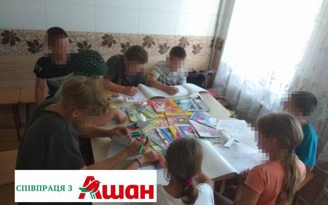 Ашан підтримує соціальні заходи для дітей, які організовує БО «Мережа 100 відсотків життя. Запоріжжя»