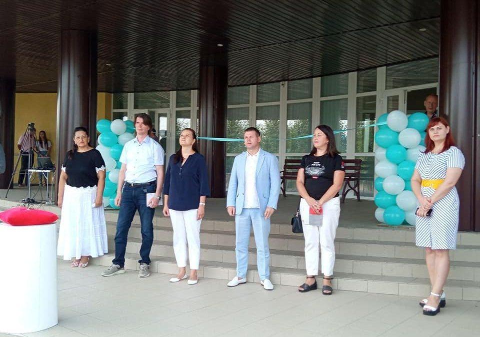Відкриття сучасного медичного оздоровчого центру в Запорізькій області