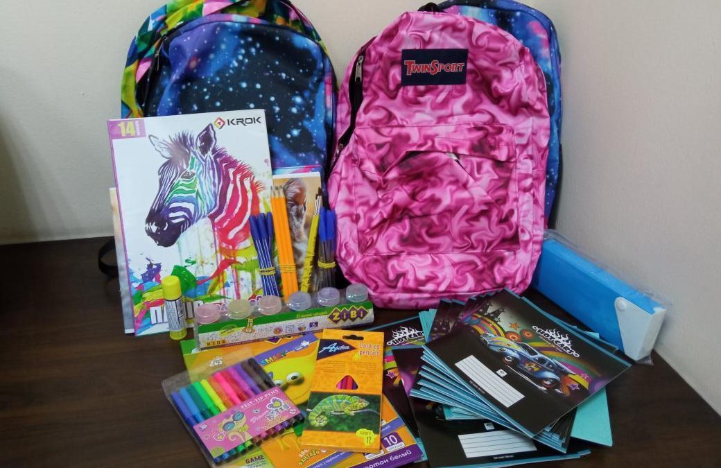 Подарунки до 1 вересня школярам — клієнтам БО «Мережа 100 відсотків життя. Запоріжжя» від наших бізнес-партнерів